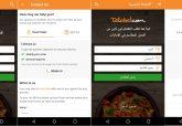 METCO deploys Avaya Contact Centre Select for Talabat.com