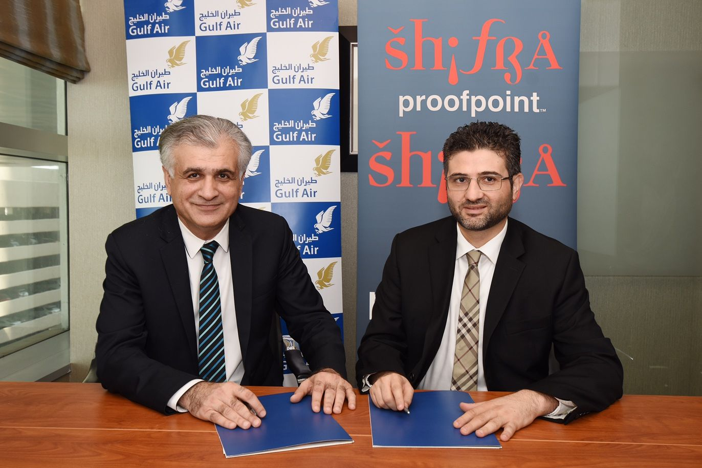 Gulf Air implements Proofpoint e-mail security announces Shifra