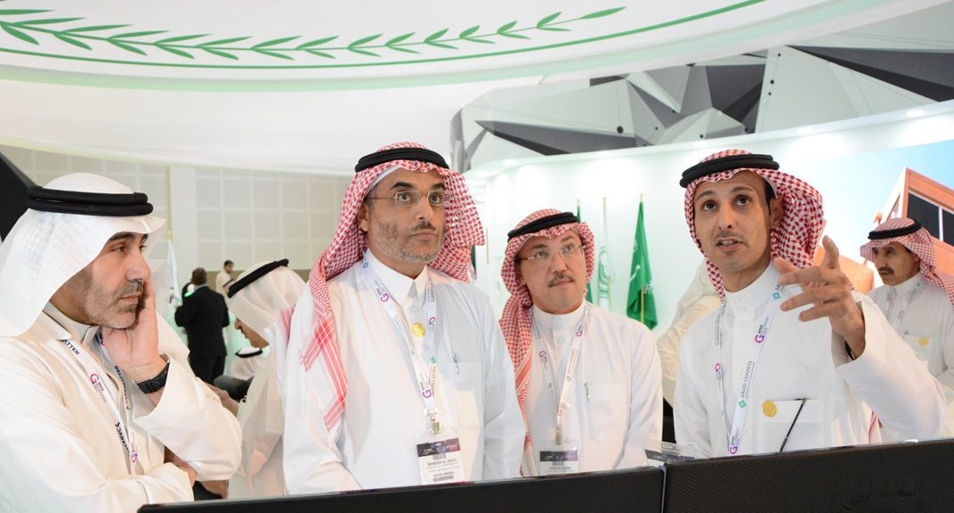 Saudi Arabia's MoI showcases smart services at Gitex 2016