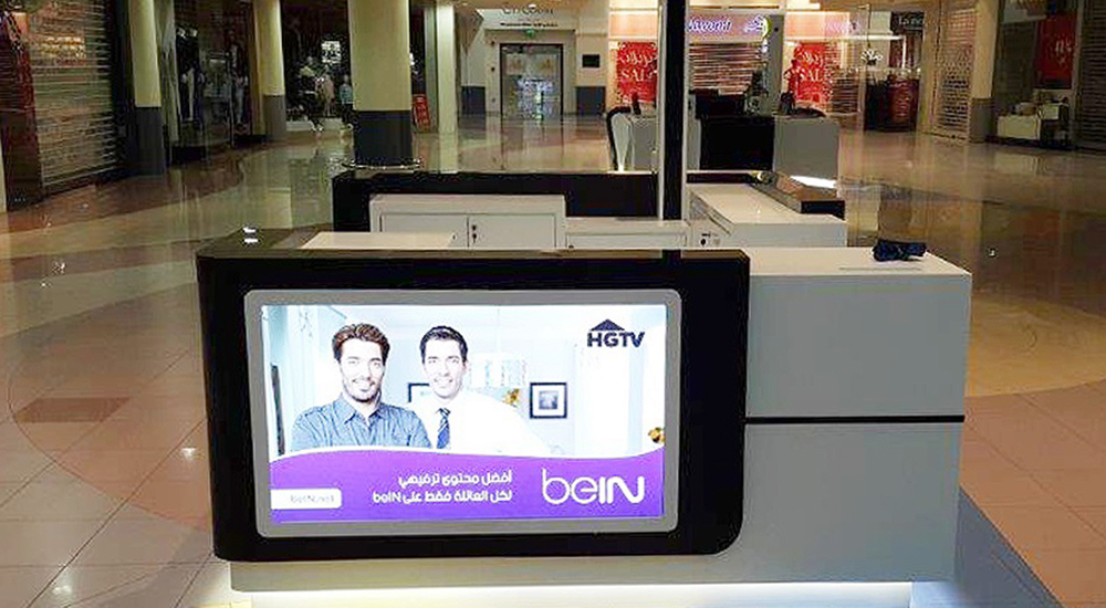 beIN sets up retail outlets inside Majid Al Futtaim malls in UAE