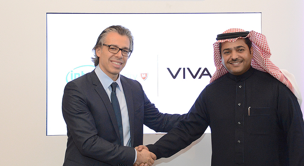 VIVA Bahrain and Intel Security partner to build Cyber Defence Centre