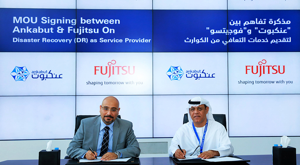 Fujitsu to provide cloud based disaster recovery for Ankabut members
