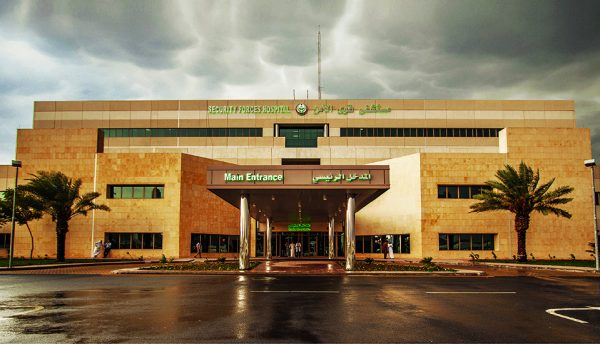 Security Forces Hospital Makkah implements information system from InterSystems