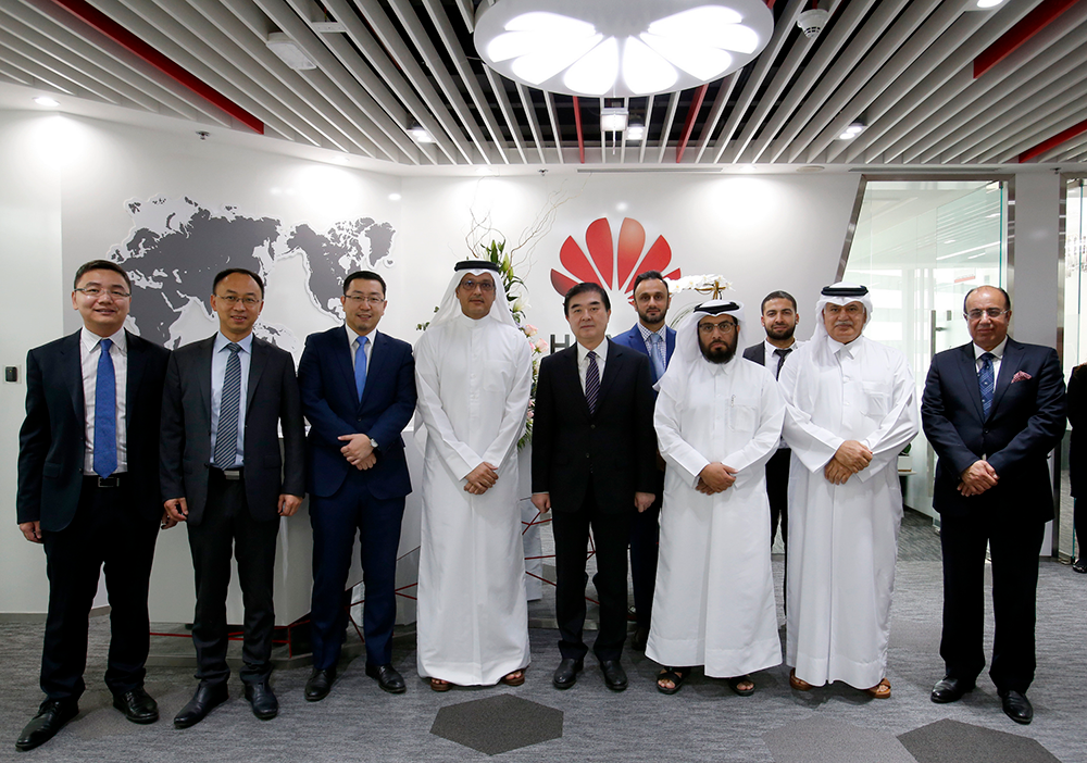 Huawei opens new office in Doha to support expanded activities