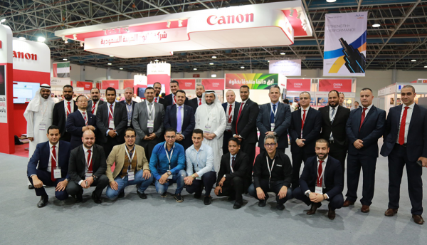 Canon Saudi Arabia highlights commitment to print innovation
